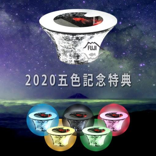バーズアイ水槽 富士テーブル SFJ50 東京五輪2020