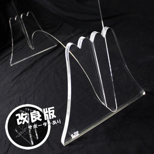 端材工房 卓上仕切り 窓付き 横置き 87x60cm 透明 富士山版