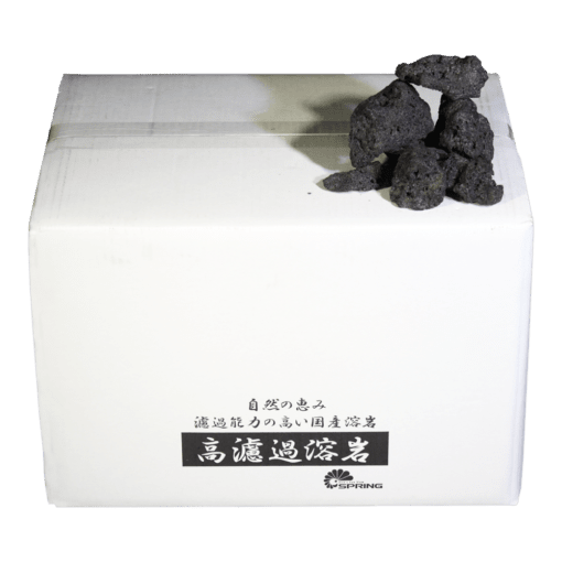 高濾過溶岩B 8kg純黒