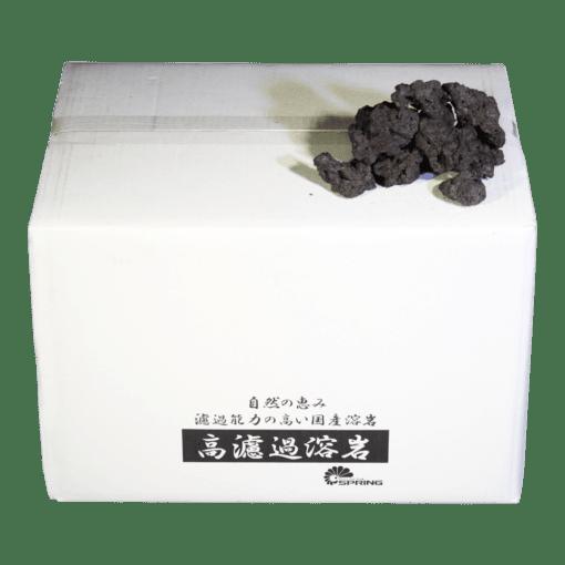 高濾過溶岩B 8kg黒系