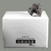 高濾過溶岩MS 8kg黒系